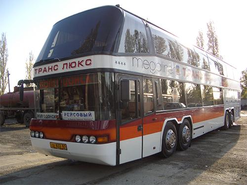 Отправление автобусов на москву из волгодонска транс люкс