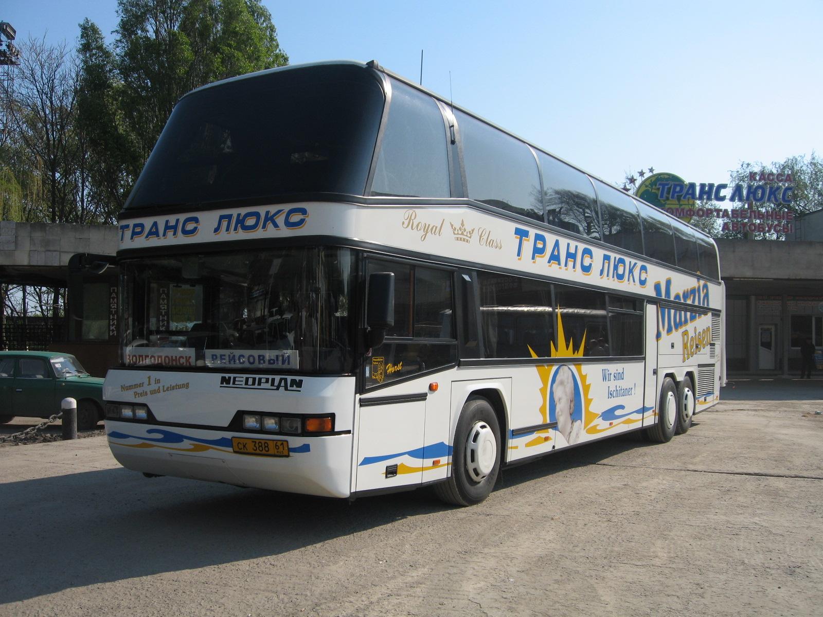 расписание автобусов москва белая калитва транс люкс