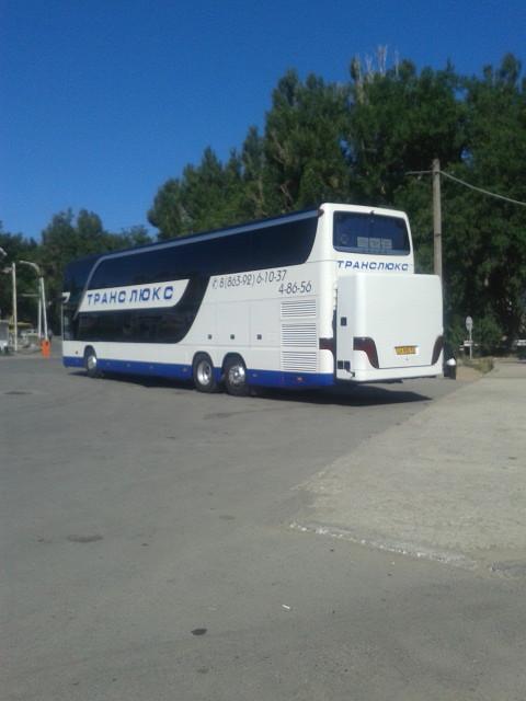 transport a kassa nummer